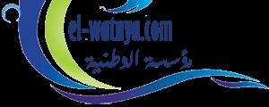 مؤسسة الوطنية